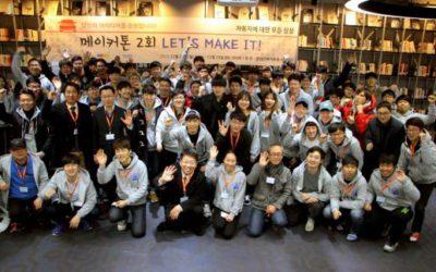 광주창조경제혁신센터, '제2회 메이커톤' 행사 성료